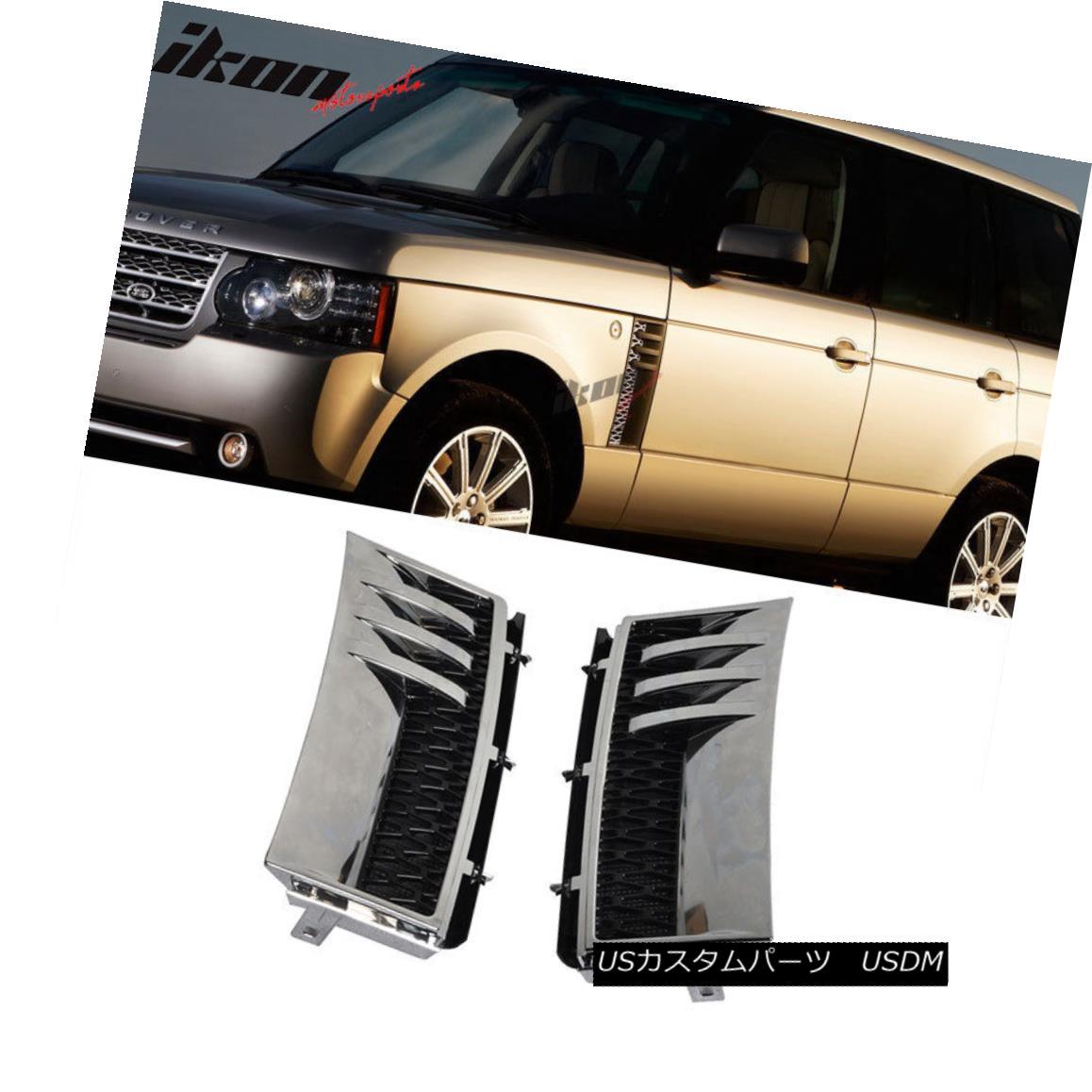USグリル Fits 03-12 Land Rover Range Rover L322 Side Vent Chrome Silver Black フィット03-12ランドローバーレンジローバーL322サイドベントクロームシルバーブラック