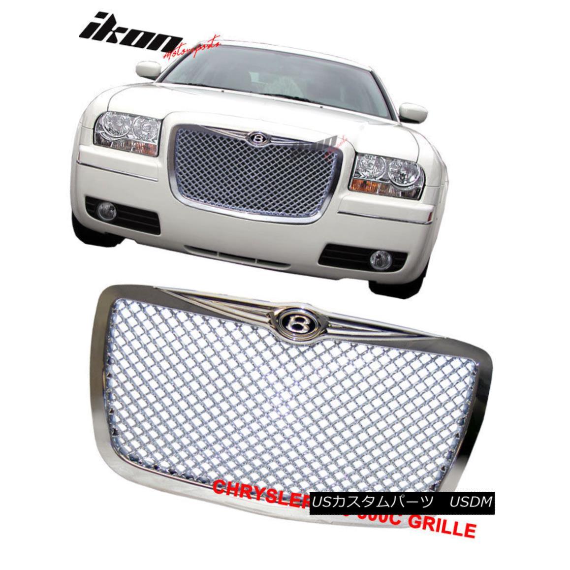 グリル Fits 05-10 Chrysler 300C 300C Chrome Mesh Grille B Style Front Grill フィット05-10クライスラー300C 300CクロムメッシュグリルBスタイルフロントグリル