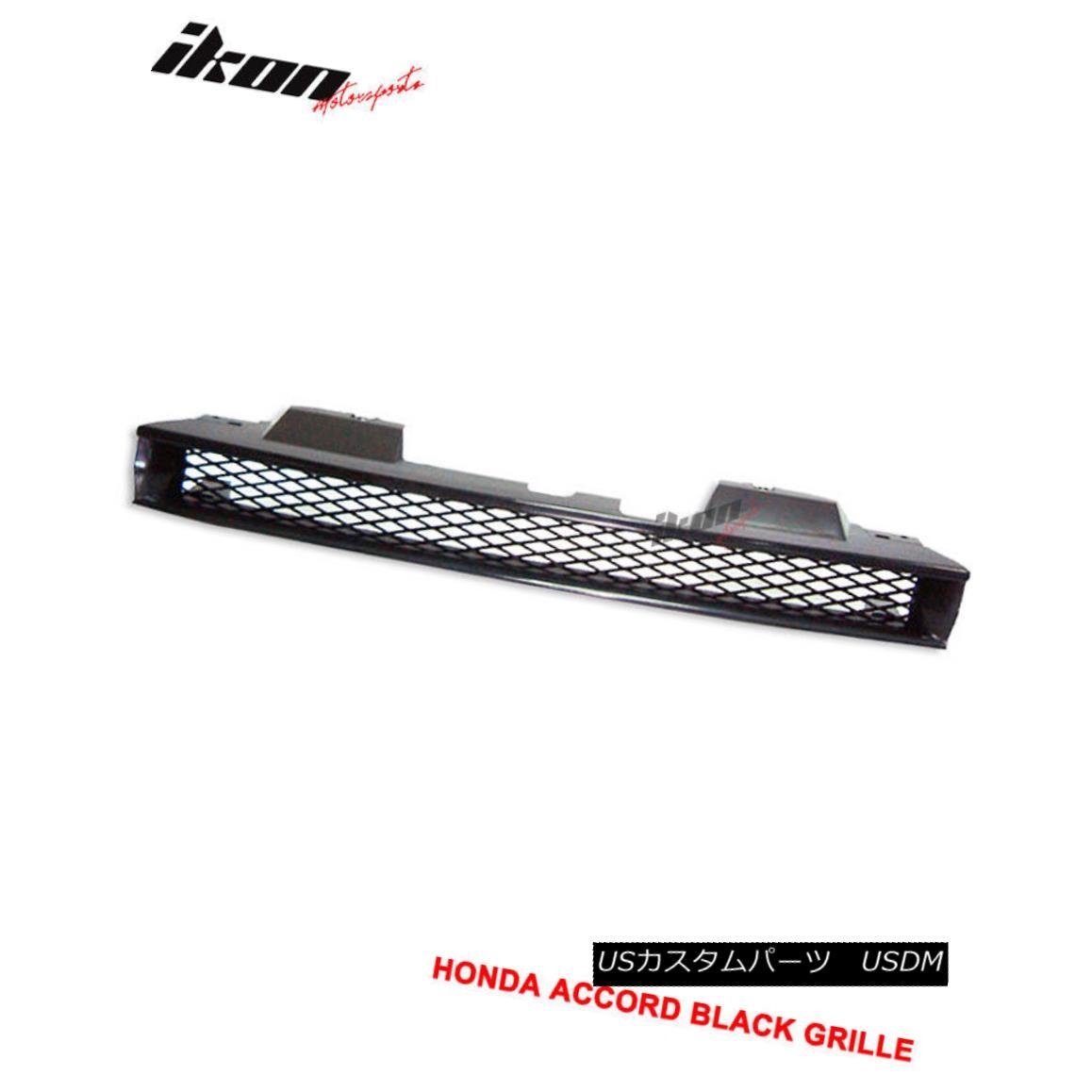 グリル Fits 90-93 Honda Accord JDM T-R Sport Front Mesh Grill Hood Grille Black フィット90-93ホンダアコードJDM T - Rスポーツフロントメッシュグリルフードグリルブラック