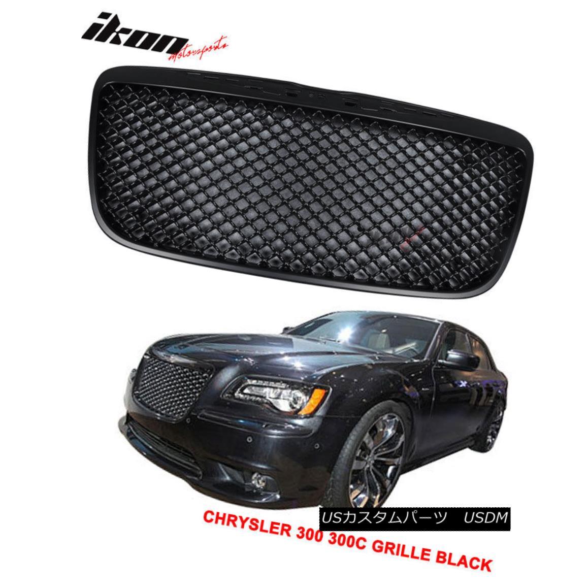 グリル Fit 11-14 Chrysler 300 300C B Style Mesh Style Front Grill Grille Black - ABS フィット11-14クライスラー300 300C Bスタイルメッシュスタイルフロントグリルグリルブラック - ABS