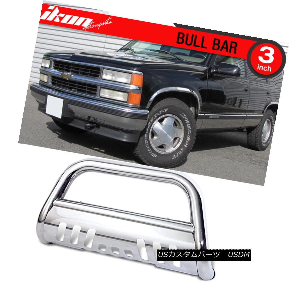 グリル For 88-98 Chevy Gmc C/K 1500 95-99 Yukon 92-94 Jimmy Bull Bar Grill Push Guard 88-98 Chevy Gmc C / K 1500 95-99ユーコン92-94ジミーブルバーグリルプッシュガード