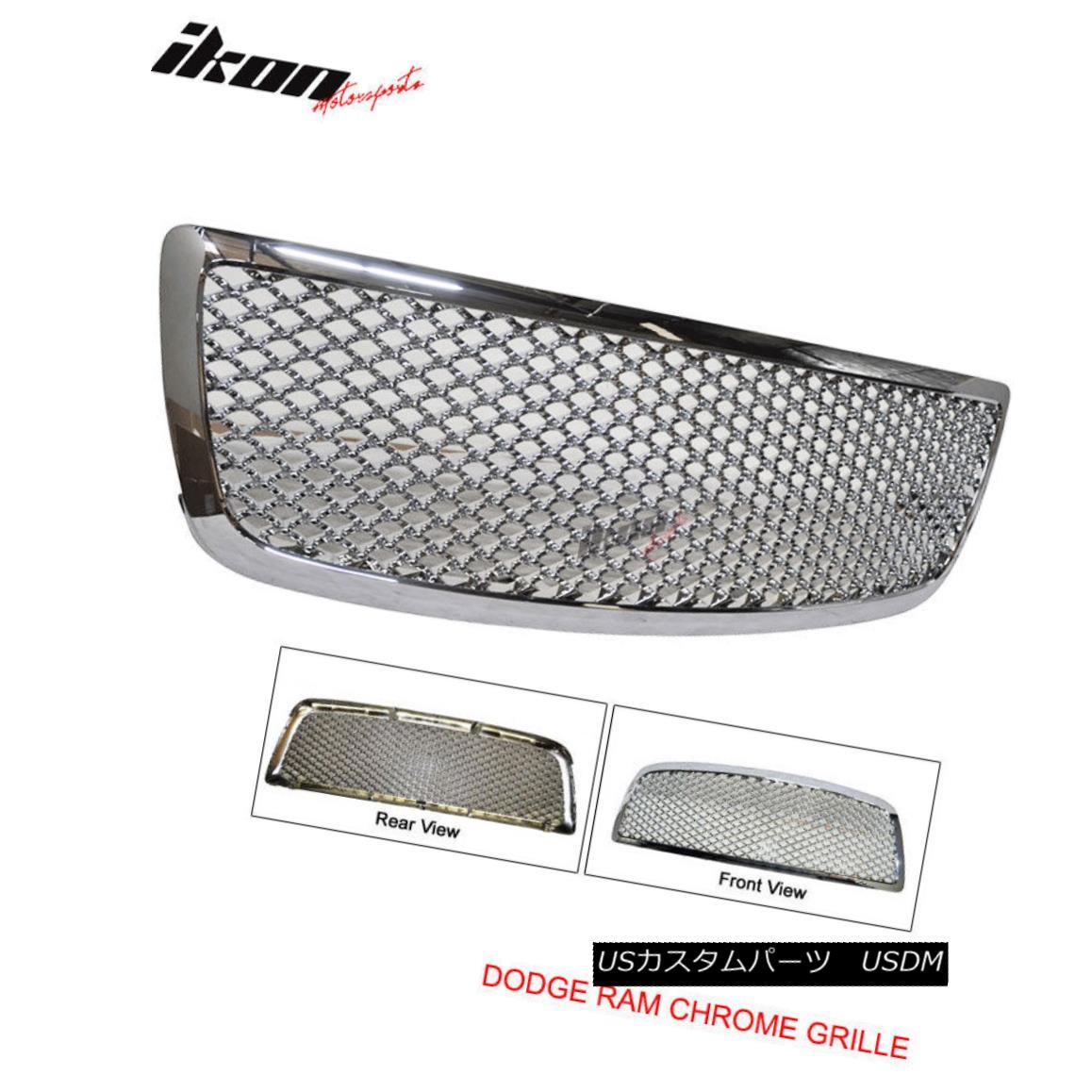 グリル Fits 09-11 Dodge Ram Chrome ABS Chrome Plated Mesh Front Hood Grille Z フィット09-11ダッジラムクロムABS ABSクロムめっきメッシュフロントフードグリルZ