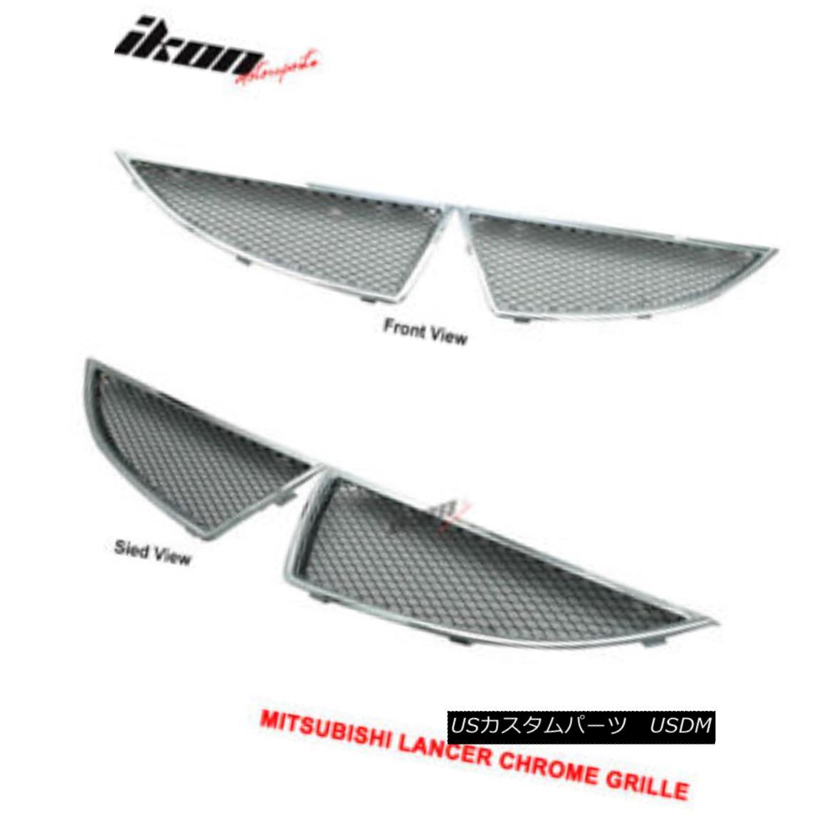 グリル Fits 04-05 Mitsubishi Lancer OZ Chrome Mesh Hood Grille ABS フィット04-05三菱ランサーOZクロムメッシュフードグリルABS