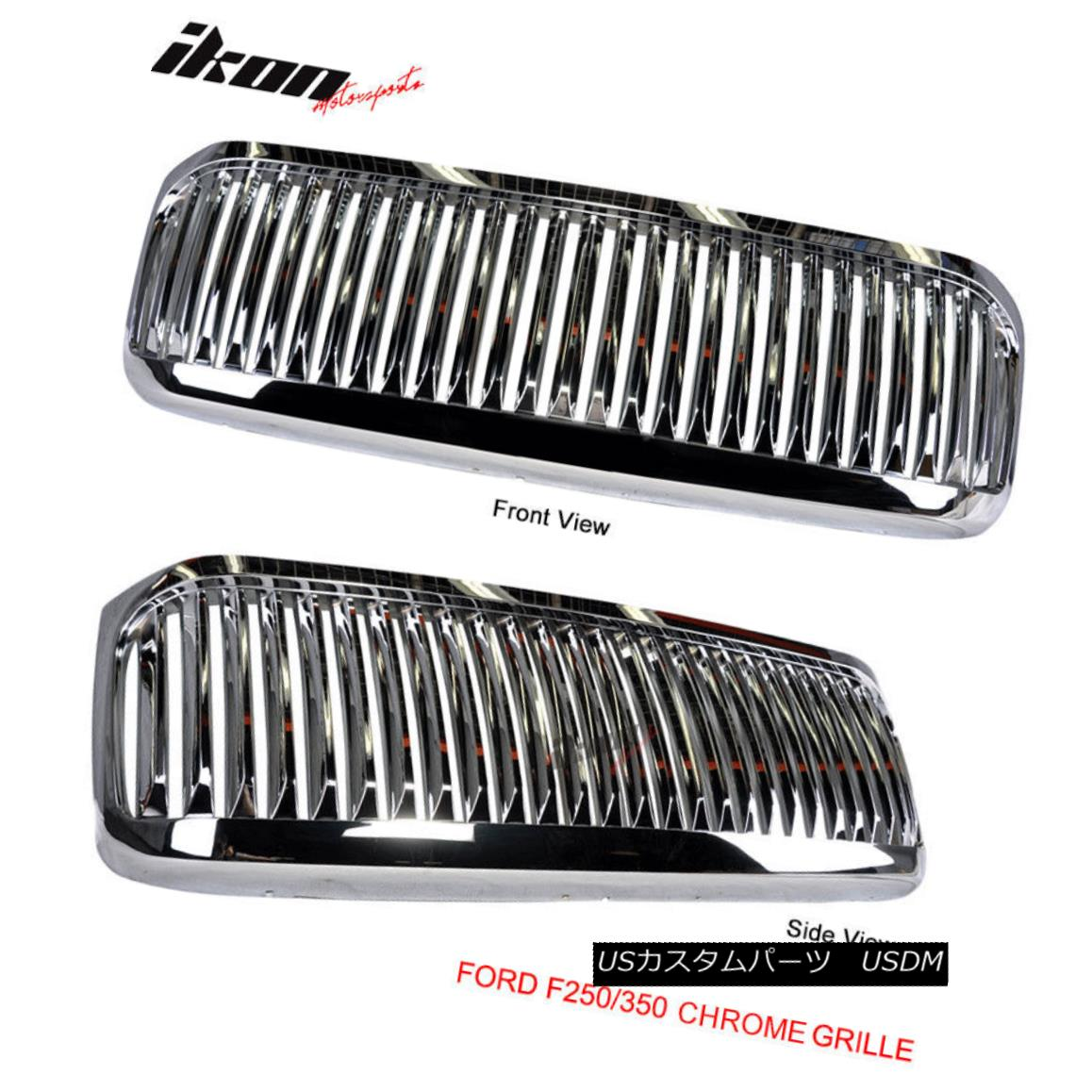 USグリル Fits 99-04 Ford F250 F350 Excursion Vertical Grille Chrome フィット99-04 Ford F250 F350エクスカーション垂直グリルクローム