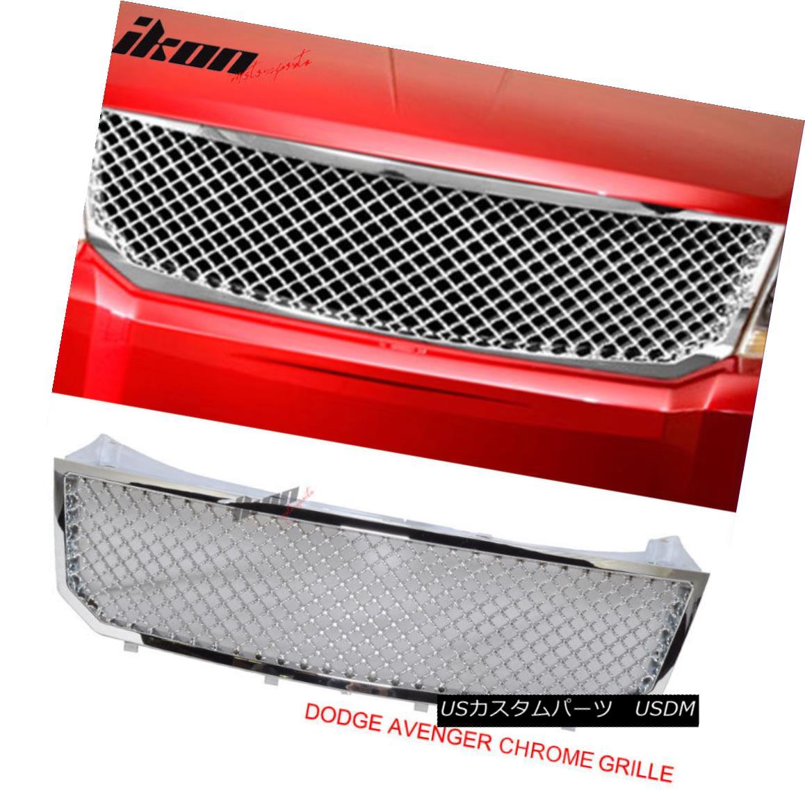 USグリル Fit 08-11 Avenger 09-10 Sebring Honeycomb Front Sport Mesh Grill Hood Grille ABS フィット08-11アベンジャー09-10セブリングハニカムフロントスポーツメッシュグリルフードグリルABS