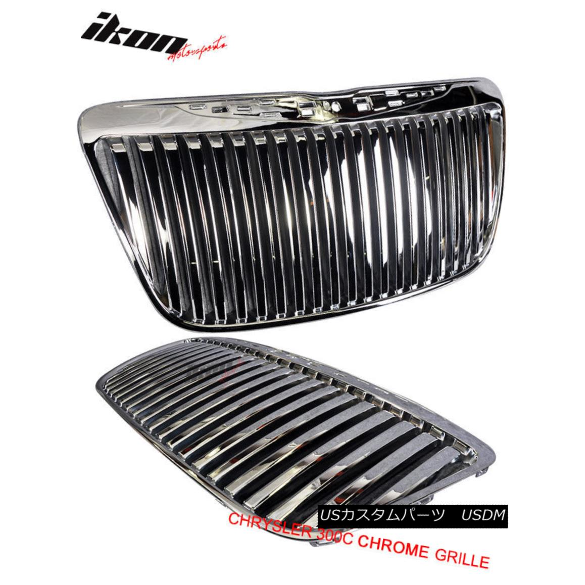 グリル For 11-12 Chrysler 300C Vertical Replacement Grill Front Grille Chrome 11-12 Chrysler 300C用垂直置きグリルフロントグリルクローム