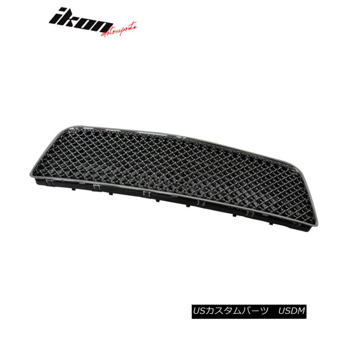 Ultimate Mesh Brake Duct Cover Set Fits 2008-2013 Cadillac CTS