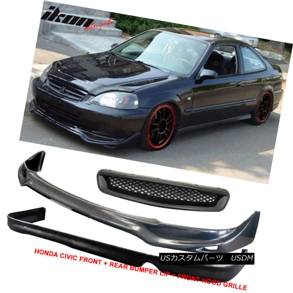 グリル Fits 96-98 Honda Civic 2Dr/4Dr JUN Front + Rear Bumper Lip + TR Front Hood Grill フィット96-98ホンダシビック2Dr / 4Dr JUNフロント+リアバンパーリップ+ TRフロントフードグリル