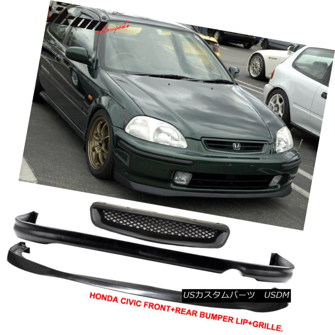 USグリル Fits 96-98 Honda Civic 2Dr/4Dr SIR Front + Rear Bumper Lip + TR Front Hood Grill フィット96-98ホンダシビック2Dr / 4Dr SIRフロント+リアバンパーリップ+ TRフロントフードグリル