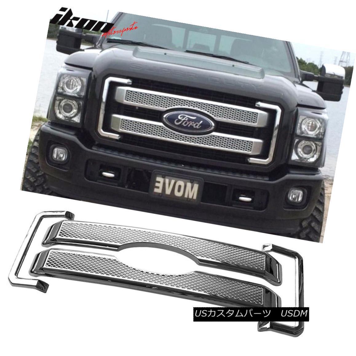 グリル For 11-16 Ford F250 350 450 Super Duty Platinum Style Moulding Front Mesh Grille 11-16 Ford F250 350 450スーパーデューティープラチナスタイルモールディングフロントメッシュグリル
