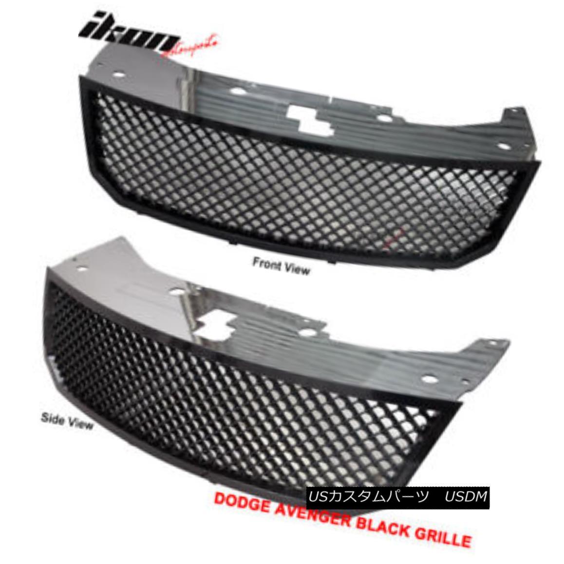 グリル Fits 08-11 Dodge Avenger 09-10 Chrysler Sebring Honeycomb Mesh Black Hood Grille フィット08-11ドッジアベンジャー09-10クライスラーセブリングハニカムメッシュブラックフードグリル