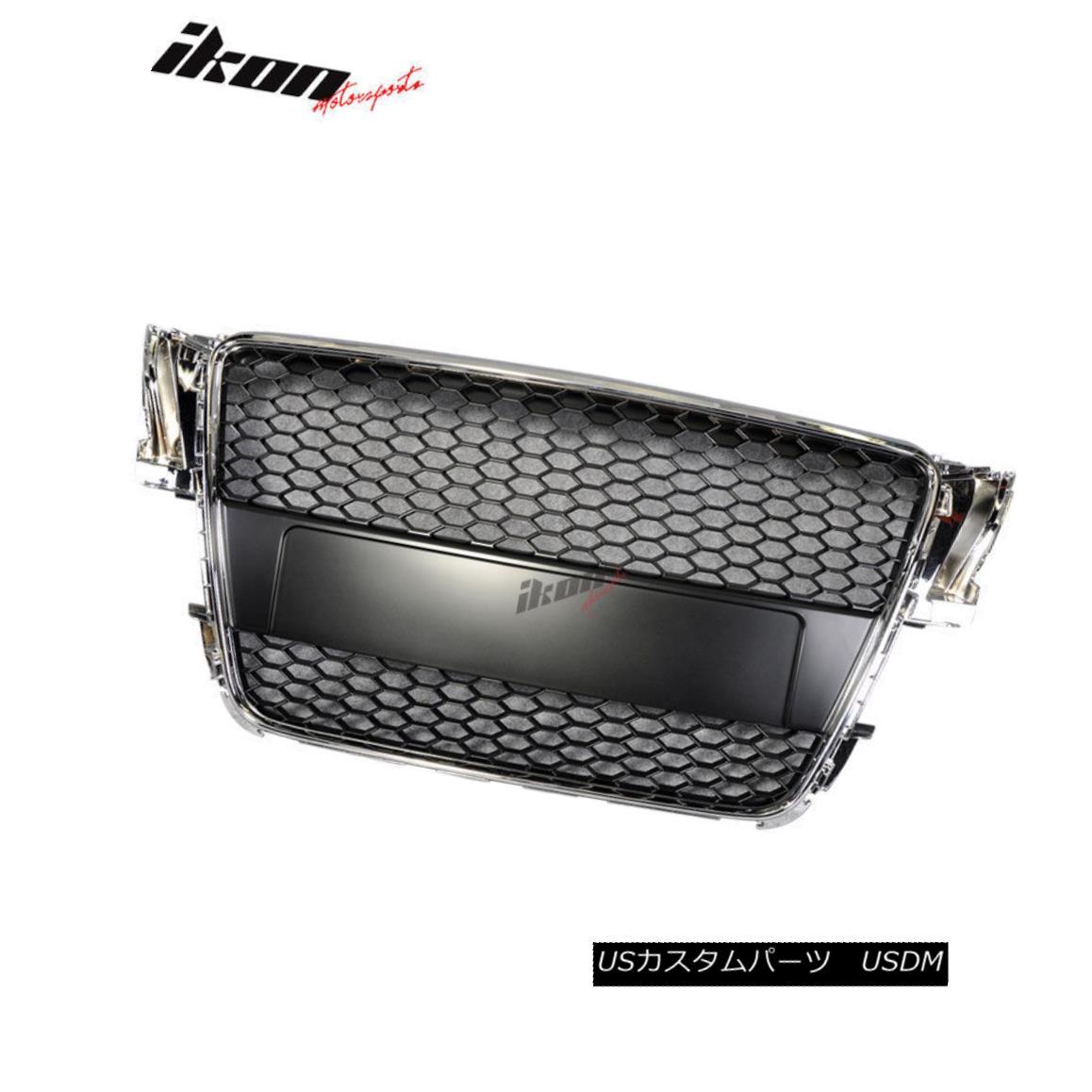 グリル Fits 08-10 Audi A5 Honeycomb Chrome Mesh Front Hood Grill Grille フィット08-10アウディA5ハニカムクロムメッシュフロントフードグリルグリル
