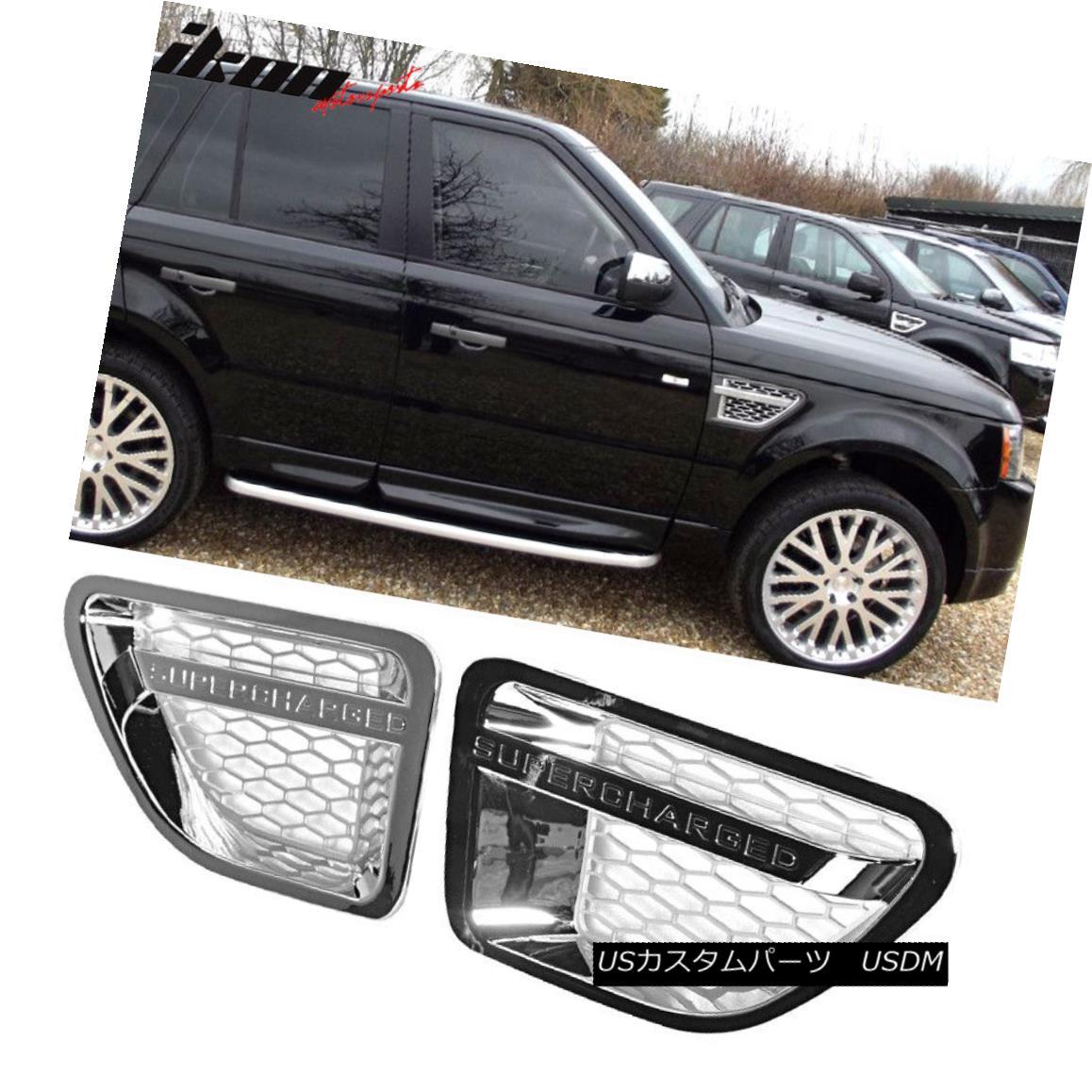 グリル Fits 06-10 Land Rover Range Rover Sport Supercharged Mesh Chrome Side Vent 06-10ランドローバーレンジローバースポーツスーパーチャージドメッシュクロームサイドベント