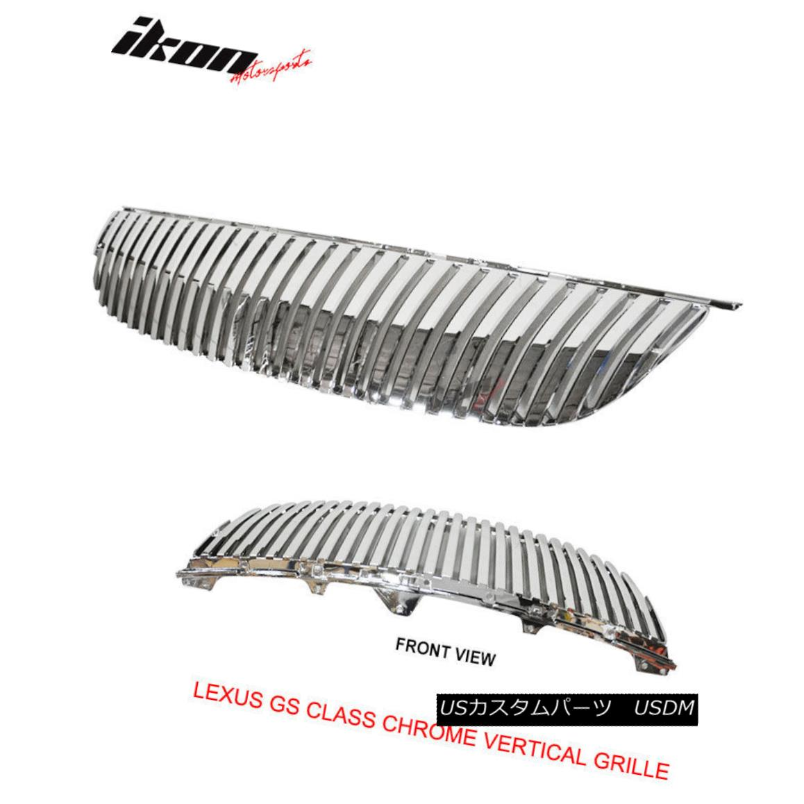 グリル For 06-07 GS430 GS350 GS300 GS450H Vertical Chrome ABS Front Hood Grille Grill 06-07用GS430 GS350 GS300 GS450H垂直クロームABSフロントフードグリルグリル