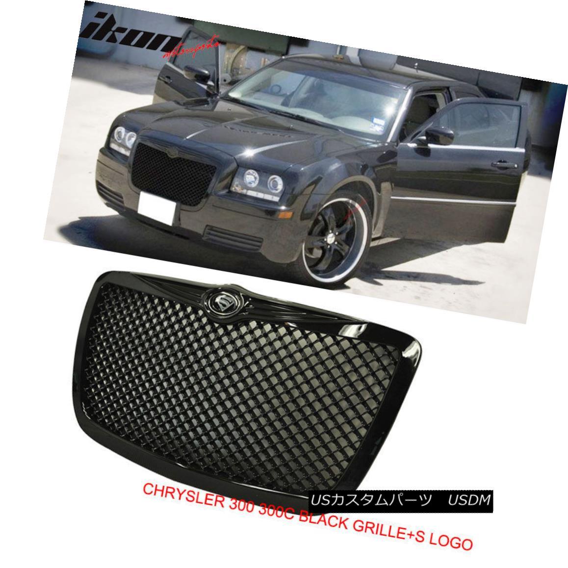 グリル Fits 04-10 Chrysler 300 300C Black VIP Mesh Front Hood Grille W/S