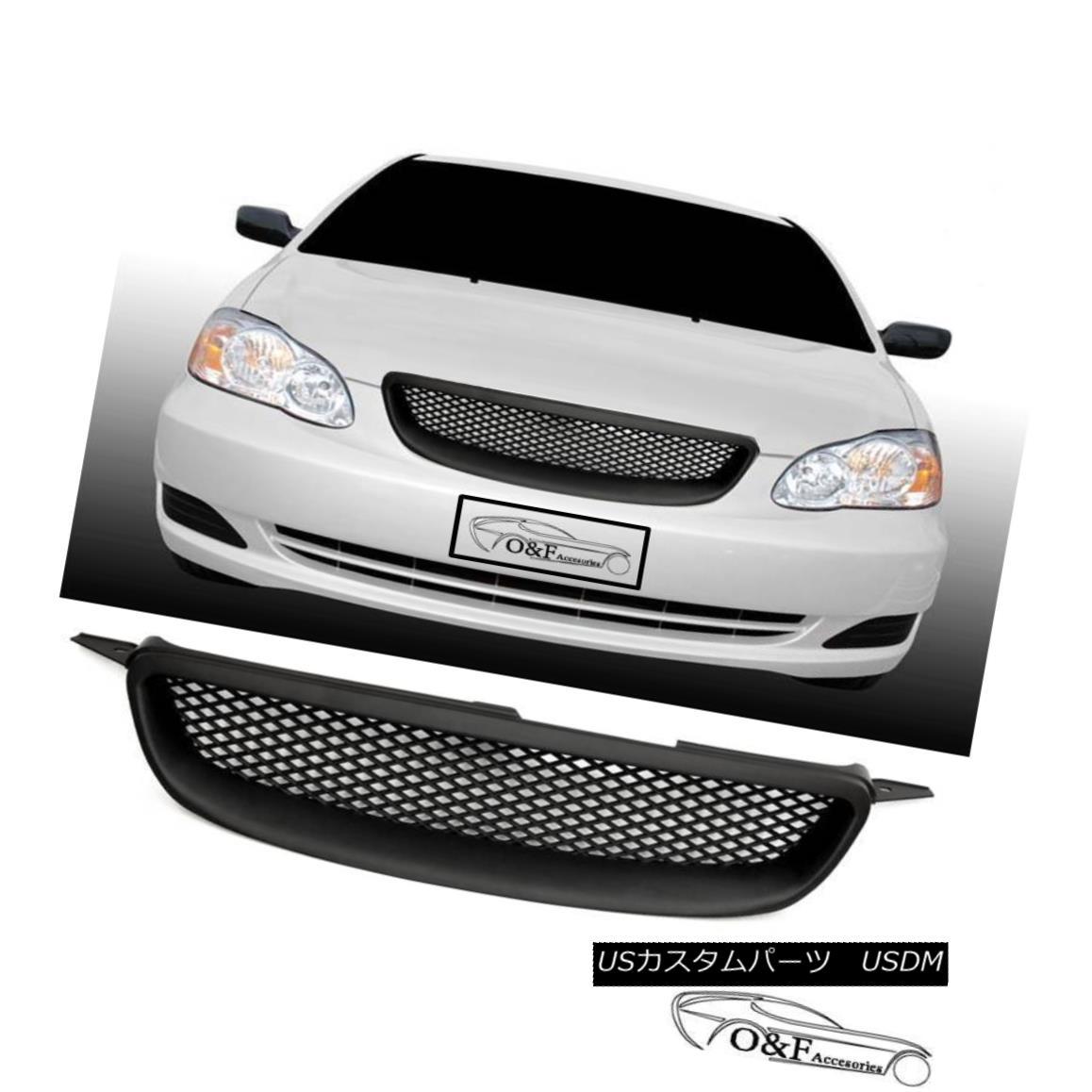 グリル Front Grill Mesh Grille Matte/Black for Toyota Corolla 2003-2008 トヨタカローラ2003-2008のフロントグリルメッシュグリルマット/ブラック