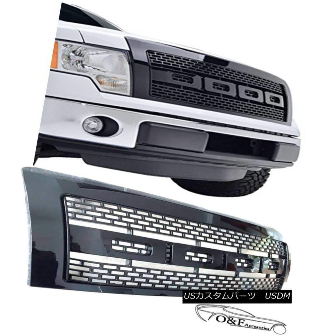 グリル 2009 2014 F150 Black ABS Luxury Raptor Style Front Hood Mesh Grille 2009 2014 F150ブラックABSラグジュアリーラプタースタイルフロントフードメッシュグリル