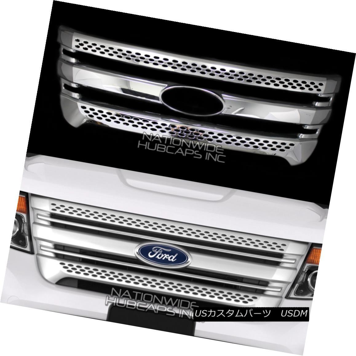 グリル 11-15 Ford Explorer CHROME Snap On Grille Overlay Full Front Grill Covers Insert 11-15 Ford Explorer CHROMEスナップオングリルオーバーレイフルフロントグリルカバーインサート