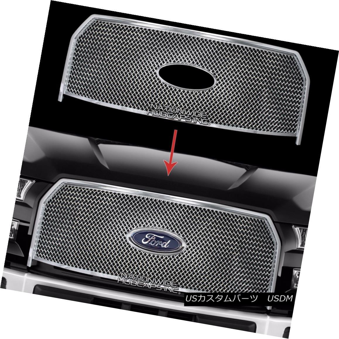 グリル 2015 16 2017 Ford F150 XL CHROME Snap On Grille Overlay Full Grill Covers Insert 2015 16 2017フォードF150 XLクロームスナップオングリルオーバーレイフルグリルカバーインサート