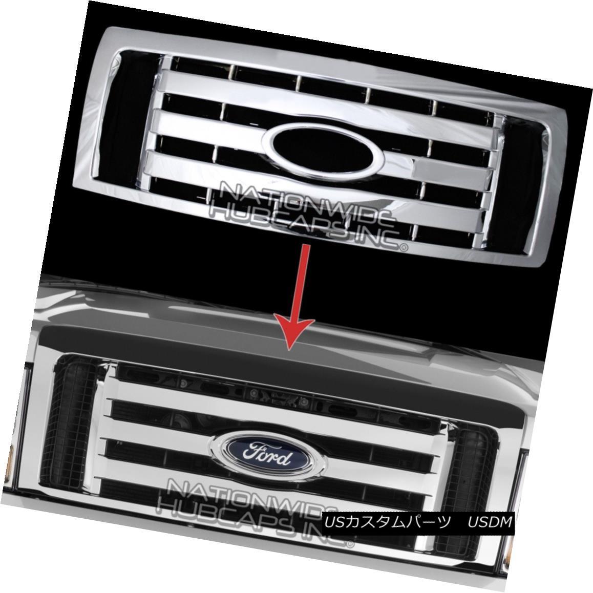 グリル 2009-2012 Ford F150 CHROME Snap On Grille Overlay Front Grill Cover Trim Insert 2009-2012 Ford F150 CHROMEスナップオングリルオーバーレイフロントグリルカバートリムインサート
