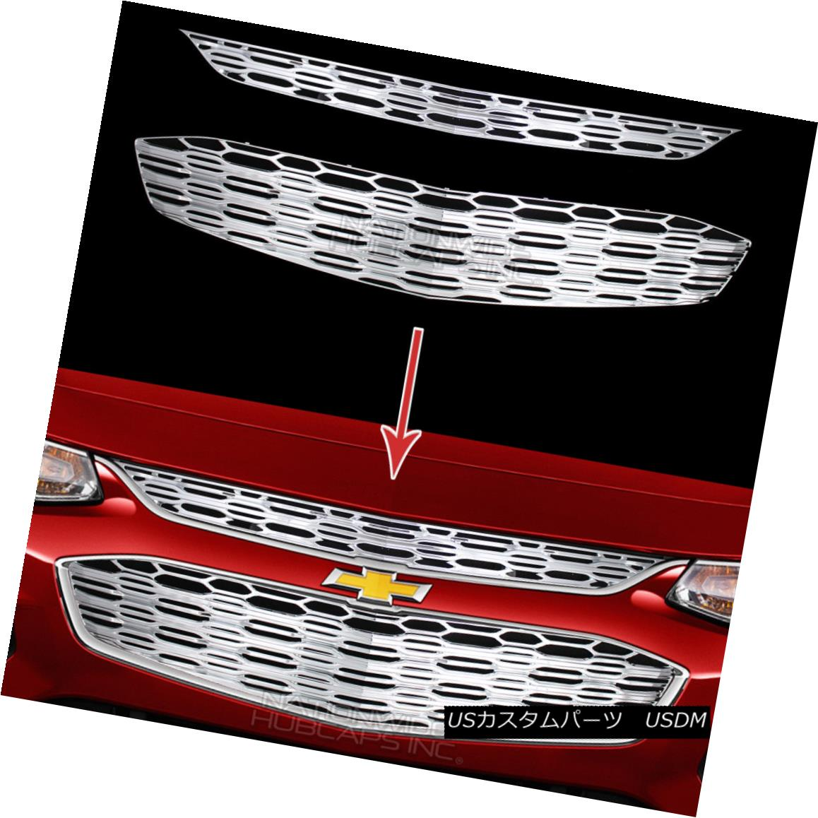 グリル 2016 17 2018 Chevrolet Malibu CHROME Snap On Grille Overlay Grill Covers Inserts 2016 17 2018 Chevrolet Malibu CHROMEスナップオングリルオーバーレイグリルカバーインサート