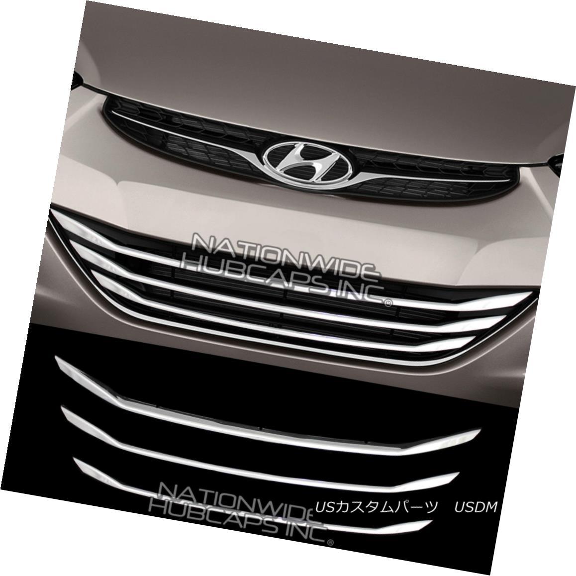 USグリル 11-16 Hyundai Elantra GLS CHROME Lower Grille Overlay 3 Grill Bar Trim Covers 11-16 Hyundai Elantra GLS CHROME下部グリルオーバーレイ3グリルバートリムカバー