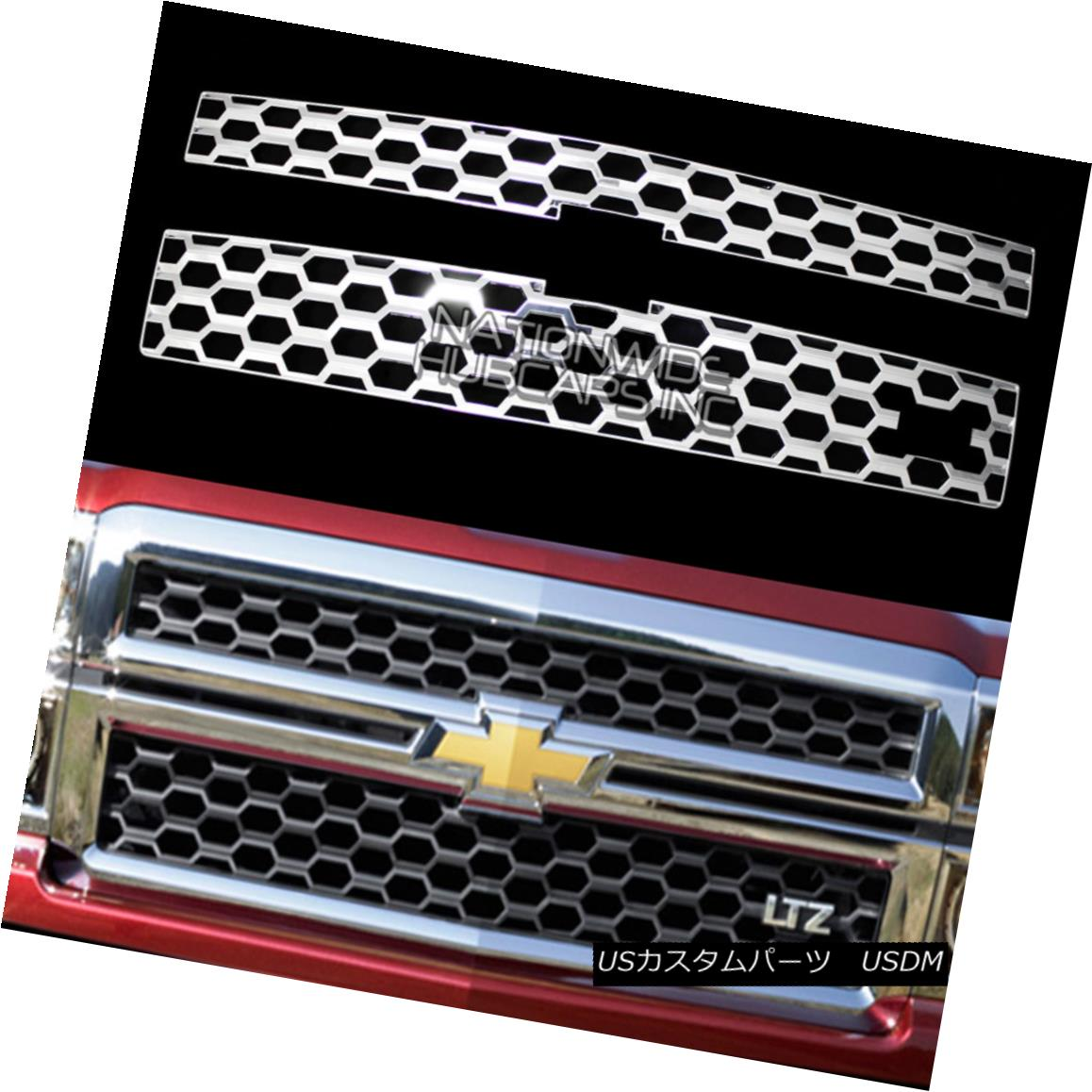 グリル 2014 2015 Silverado 1500 LTZ CHROME Snap On Grille Overlay Grill Inserts Covers 2014 2015 Silverado 1500 LTZ CHROMEスナップオングリルオーバーレイグリルインサートカバー