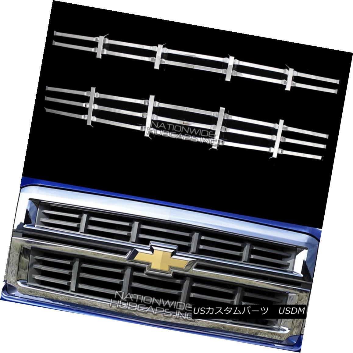 グリル 14-15 Chevy Silverado 1500 Z71 CHROME Snap On Grille Overlay Grill Cover Inserts 14-15 Chevy Silverado 1500 Z71 CHROMEスナップオングリルオーバーレイグリルカバーインサート