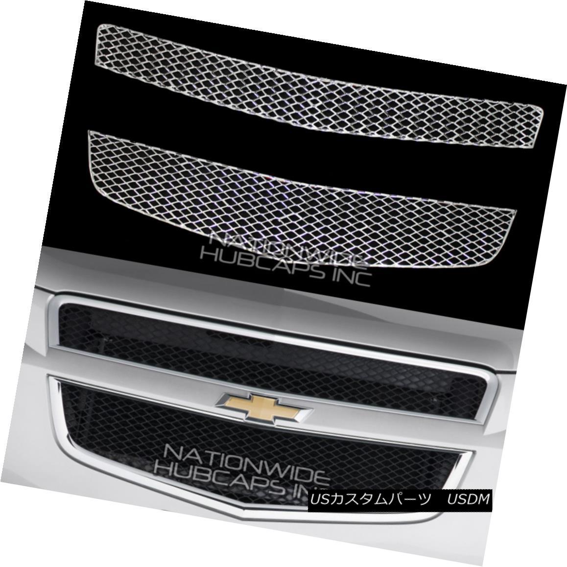 グリル 09-12 Chevy TRAVERSE CHROME Snap On Grille Overlay Grill Cover Front Trim Insert 09-12 Chevy TRAVERSE CHROMEスナップオングリルオーバーレイグリルカバーフロントトリムインサート