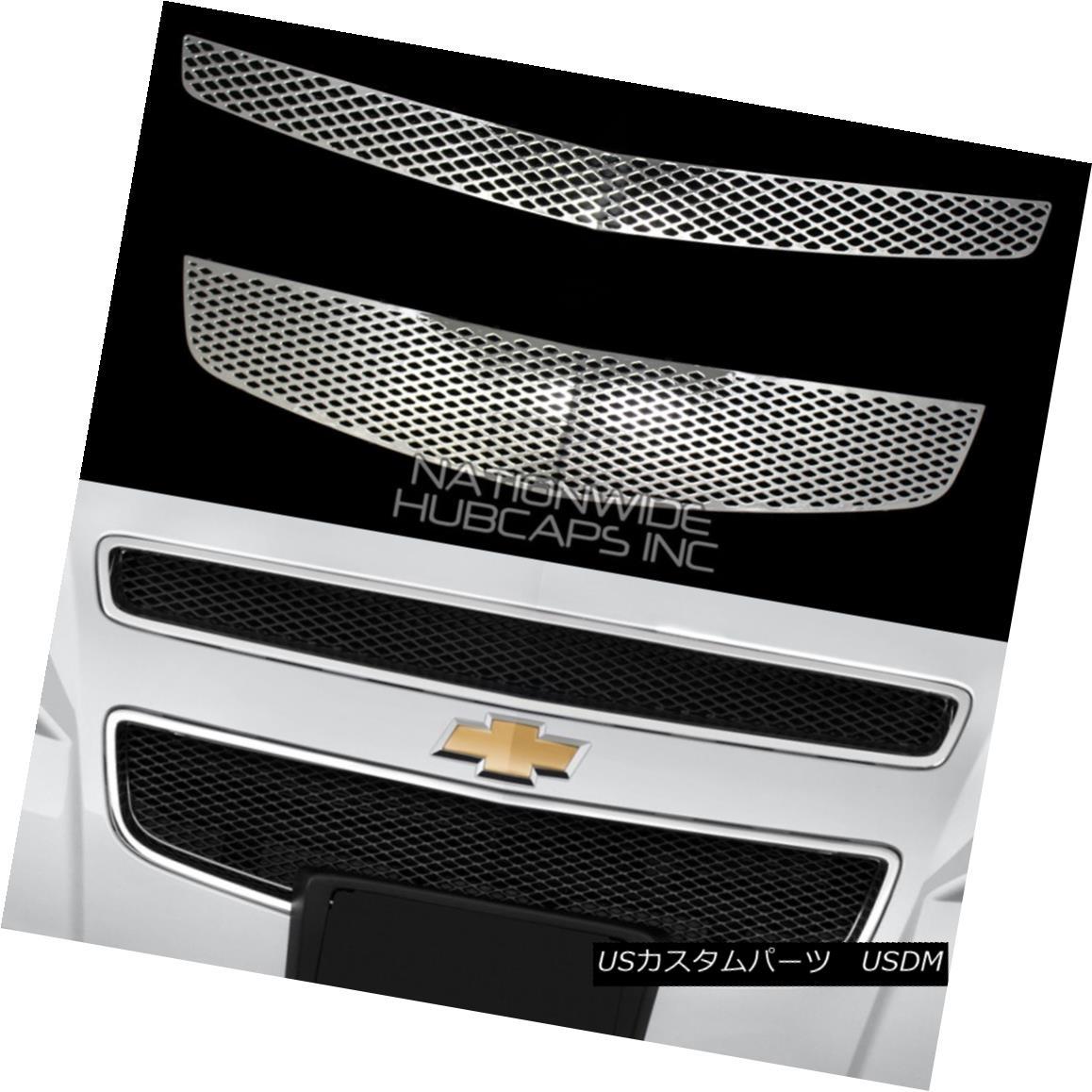 グリル 08-12 Chevy MALIBU CHROME Snap On Grille Overlay Grill Covers Front Vent Inserts 08-12 Chevy MALIBU CHROMEスナップオングリルオーバーレイグリルカバーフロントベントインサート
