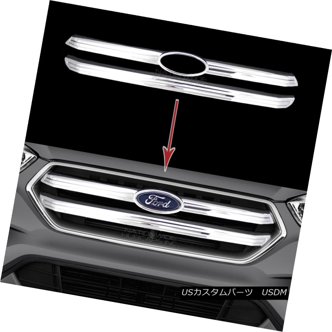 グリル 16-18 Ford Escape CHROME Snap On Grille Overlay 2 Bar Grill Trim Covers Inserts 16-18 Ford Escape CHROMEスナップオングリルオーバーレイ2バーグリルトリムカバーインサート