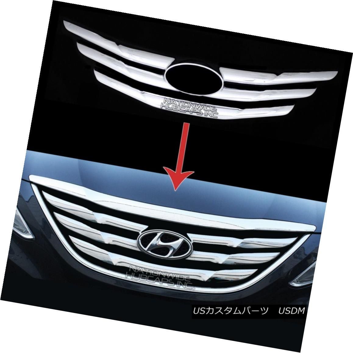 USグリル fits 11-13 Hyundai Sonata CHROME Snap On Grille Overlay Front Insert Grill Cover フィット11-13 Hyundai Sonata CHROMEスナップオングリルオーバーレイフロントインサートグリルカバー