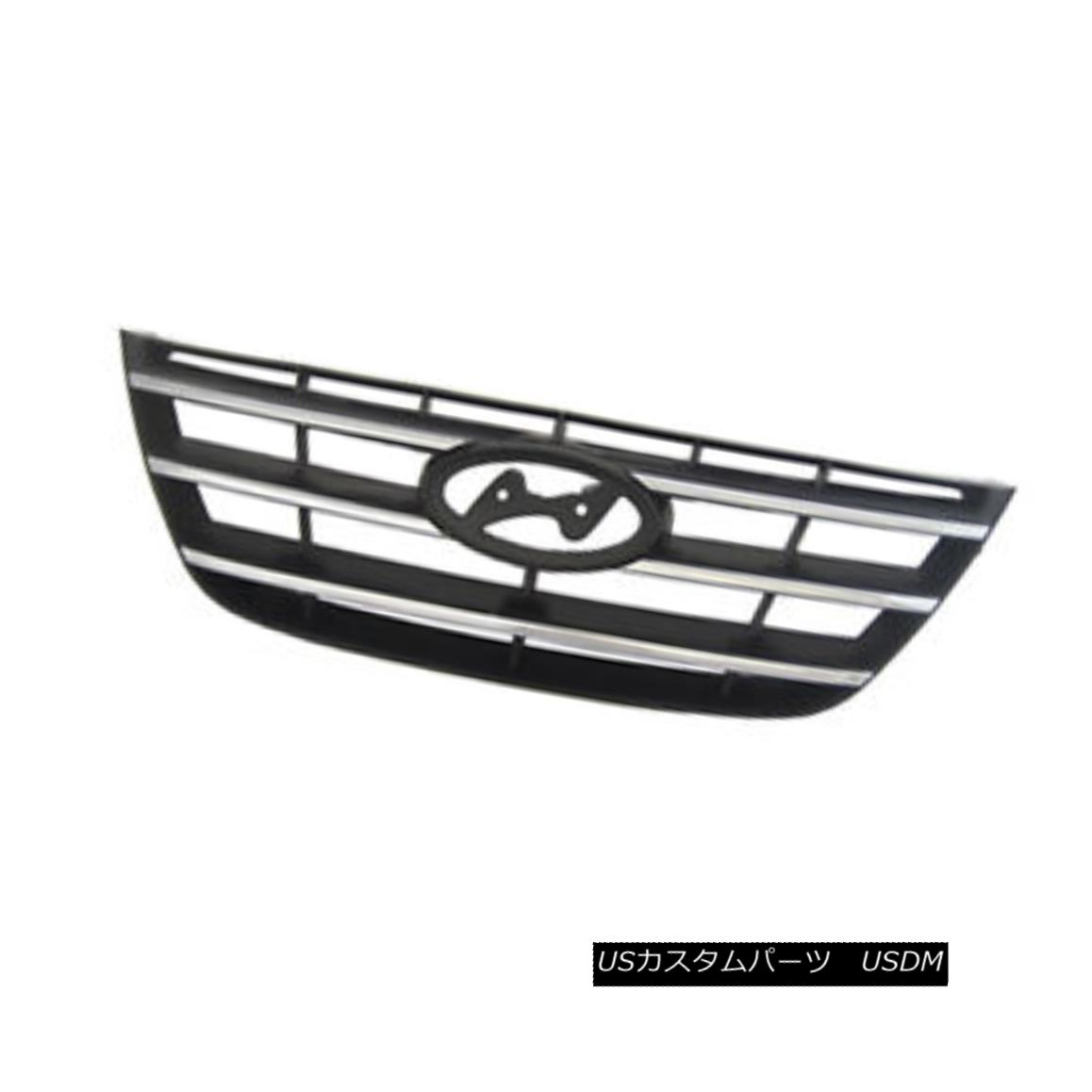 グリル New Replacement Grille for 2009 2010 Hyundai Sonata GLS LTD SE 2009年現代ソナタGLS LTD SEの新しい交換用グリル