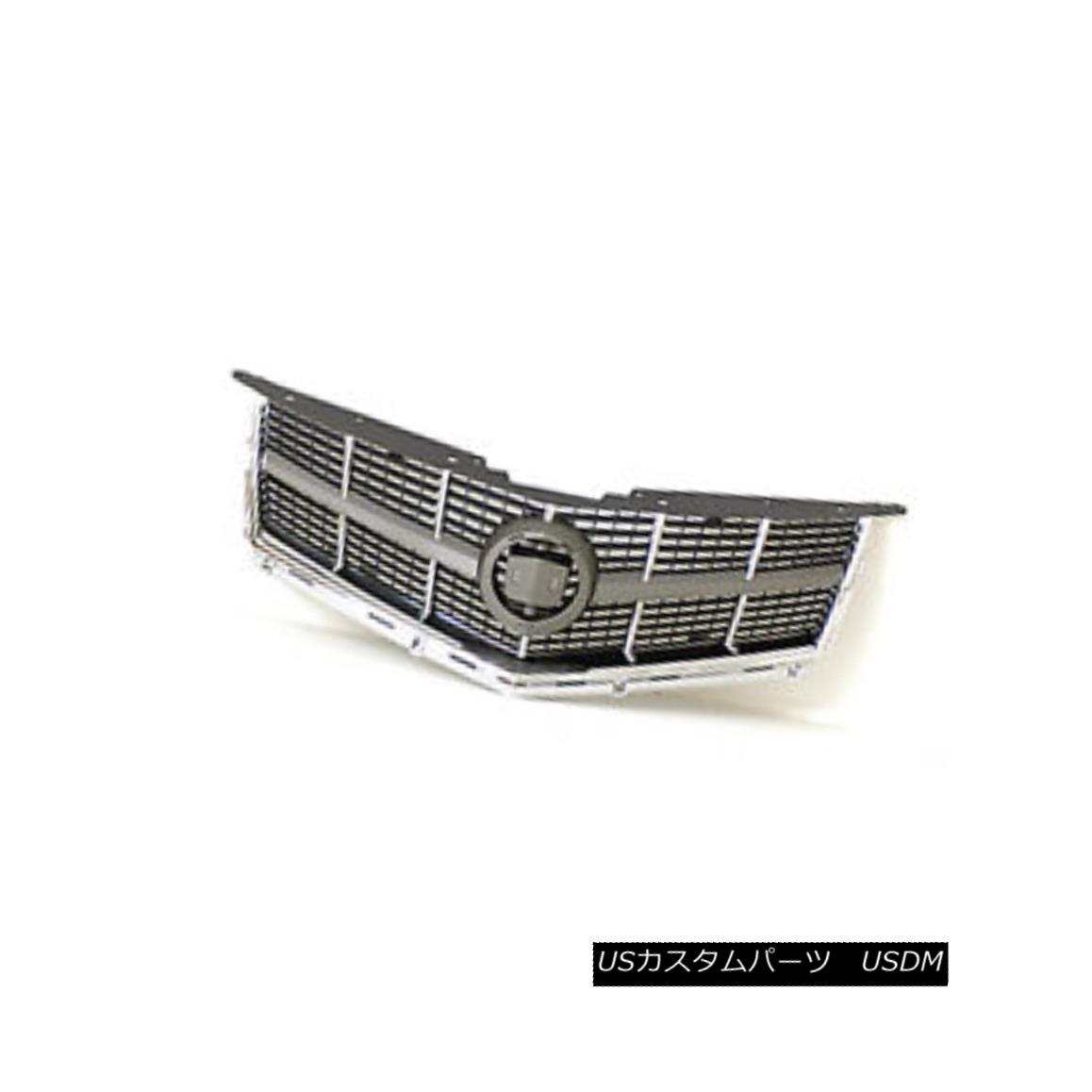 グリル Replacement Grille for 2010 2011 2012 2013 Cadillac SRX 2010年2011年2012年2013年キャデラックSRX用交換グリル