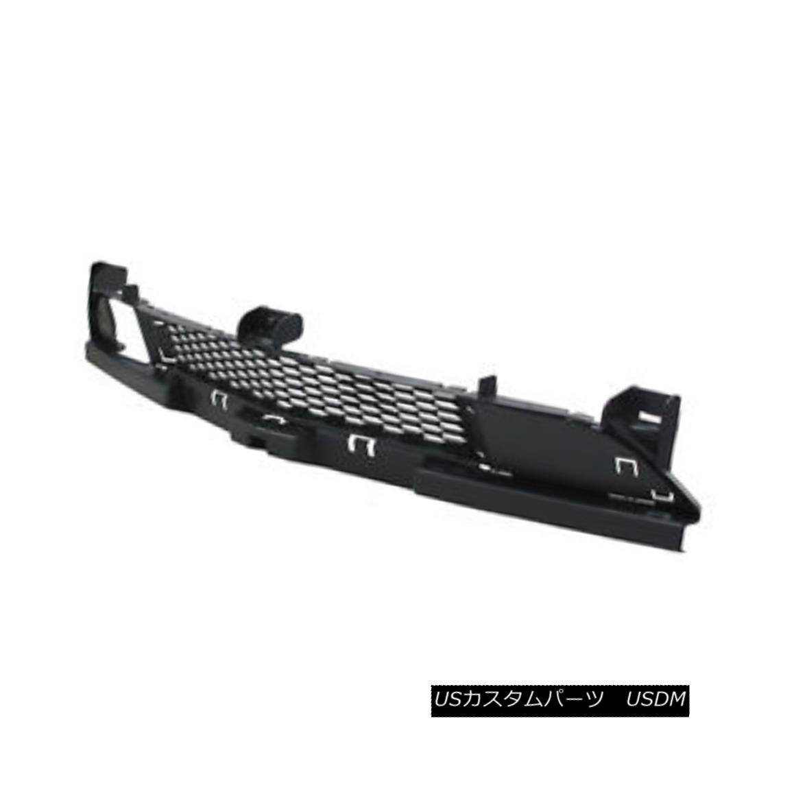 グリル Replacement Bumper Cover Grille w/Apative Cruise Control w/o SRT8 104-02296B V 交換用バンパーカバーグリル(適応クルーズコントロール付き)SRT8 104-02296B V
