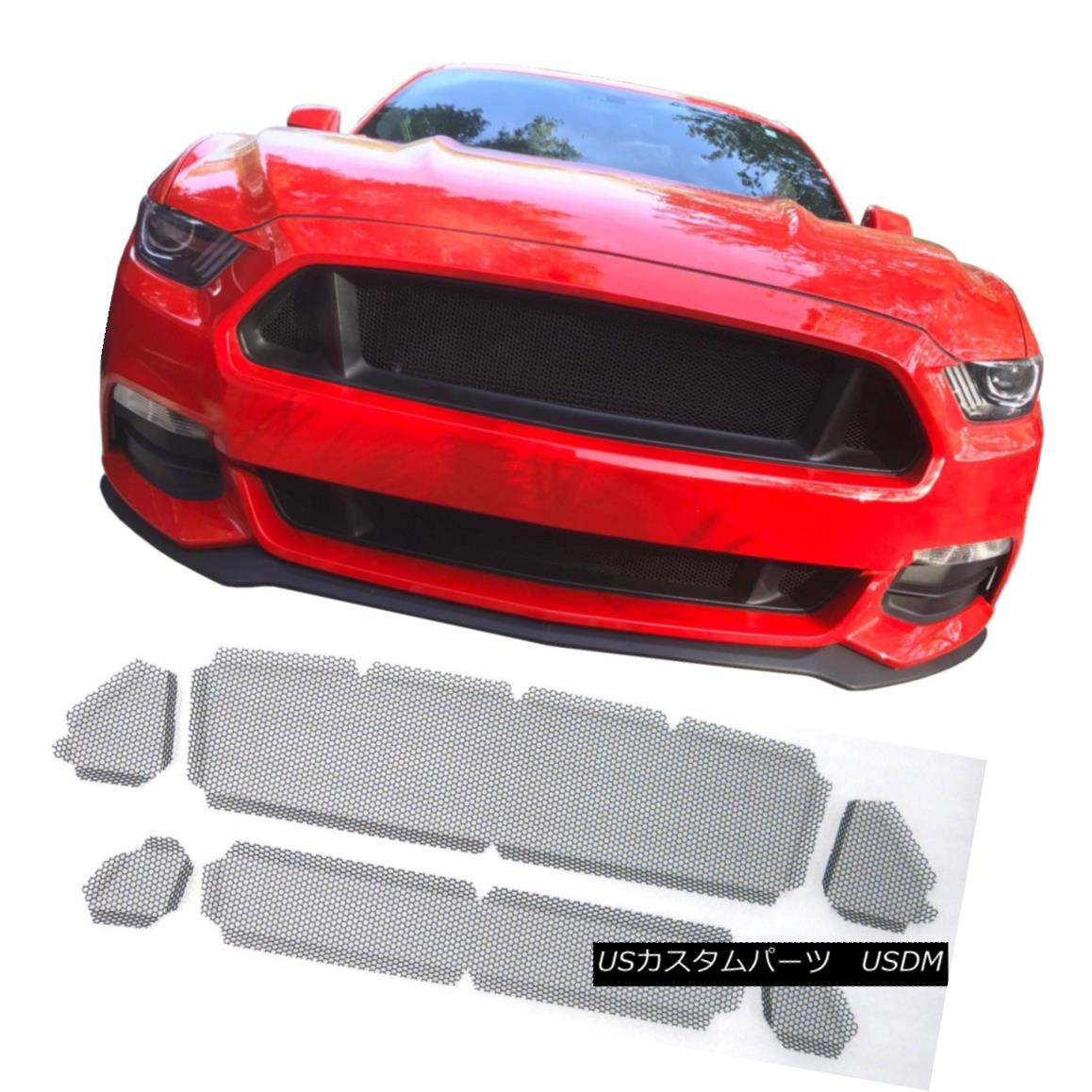 USグリル CCG GLOSS BLACK GRILL GRILLE DELETE MESH INSERT KIT FOR 2015-17 FORD MUSTANG GT CCGグロスブラックグリルグリル2015-17 FORD MUSTANG GT用メッシュインサートキットを削除