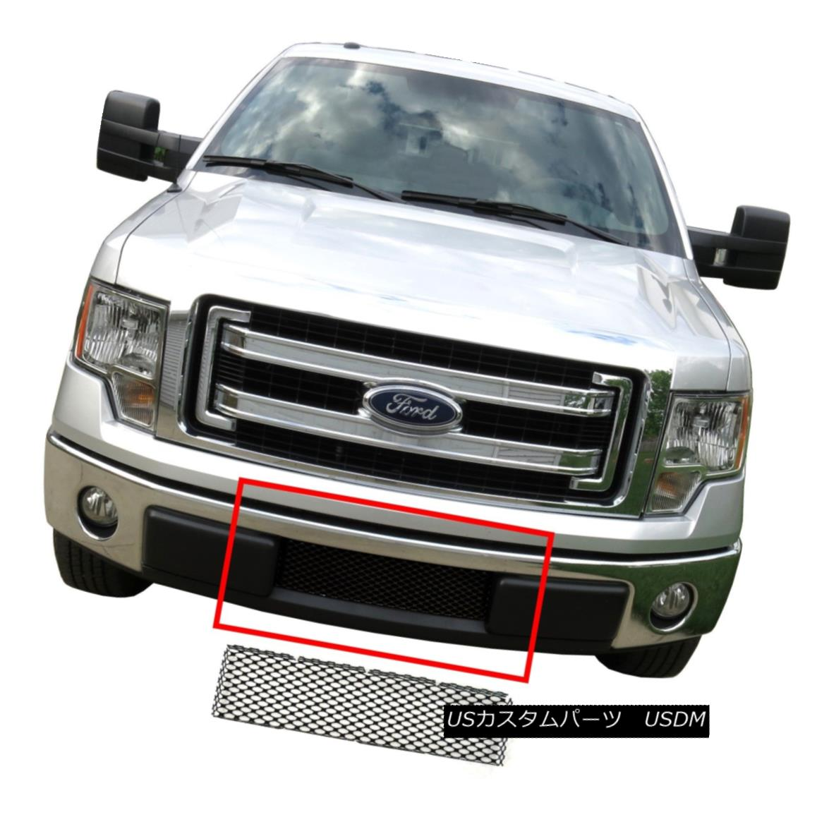 Fits 98-02 Lincoln Navigator//Blackwood Chrome Vertical Front Bumper Grill Grille