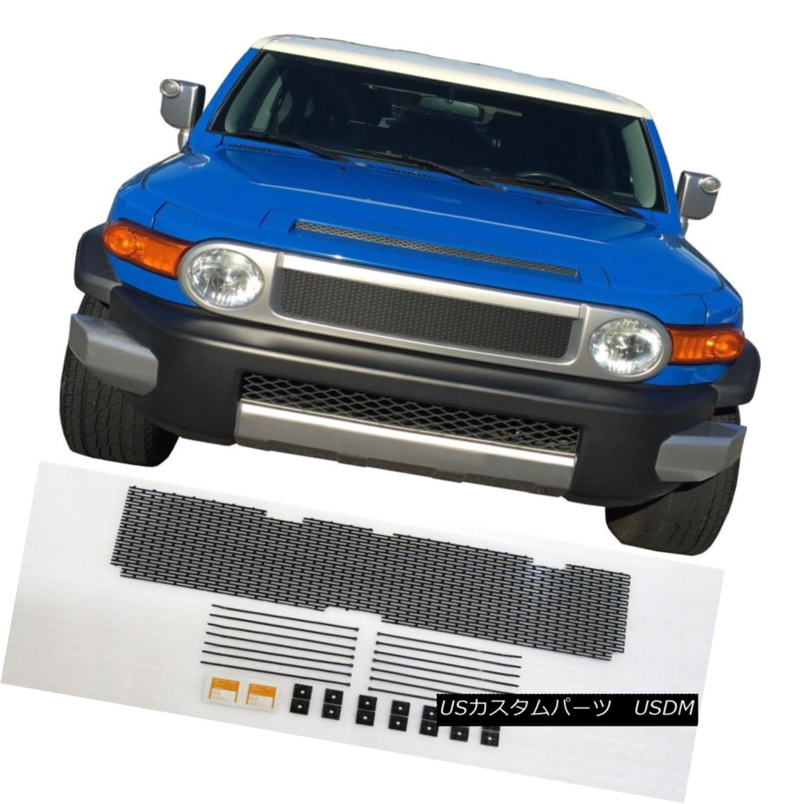 グリル CCG PRECUT GLOSS BLACK GRILL GRILLE INSERT KIT FOR A 2007-14 TOYOTA FJ CRUISER CCG PRECUT GLOSS BLUEグリルグリル挿入キット(2007?14年トヨタFJクルーザー)
