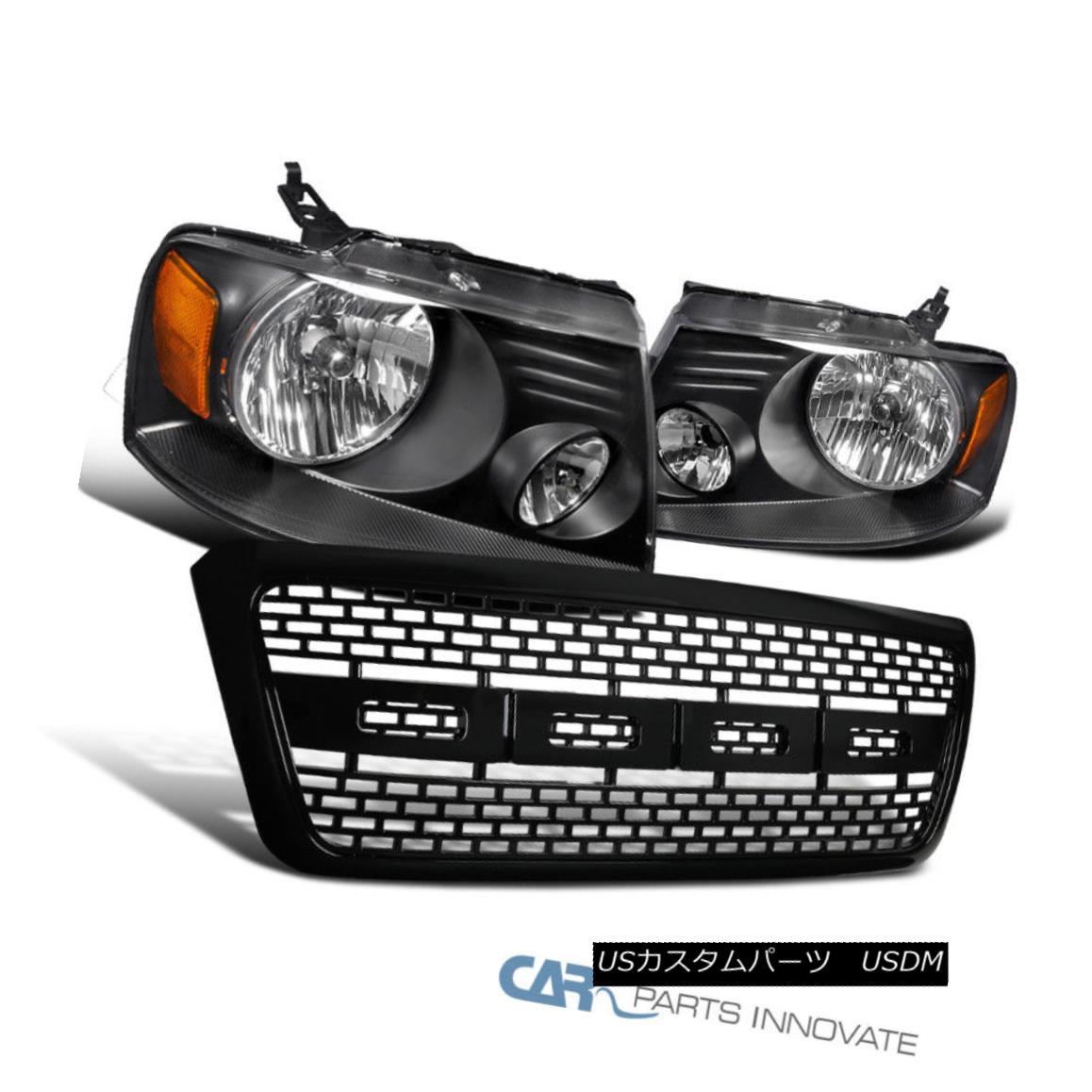 グリル 04-08 Ford F150 Pickup Black Headlights Head Lamps+ABS Raptor Style Hood Grille 04-08 Ford F150ピックアップブラックヘッドライトヘッドランプ+ ABSラプタースタイルフードグリル