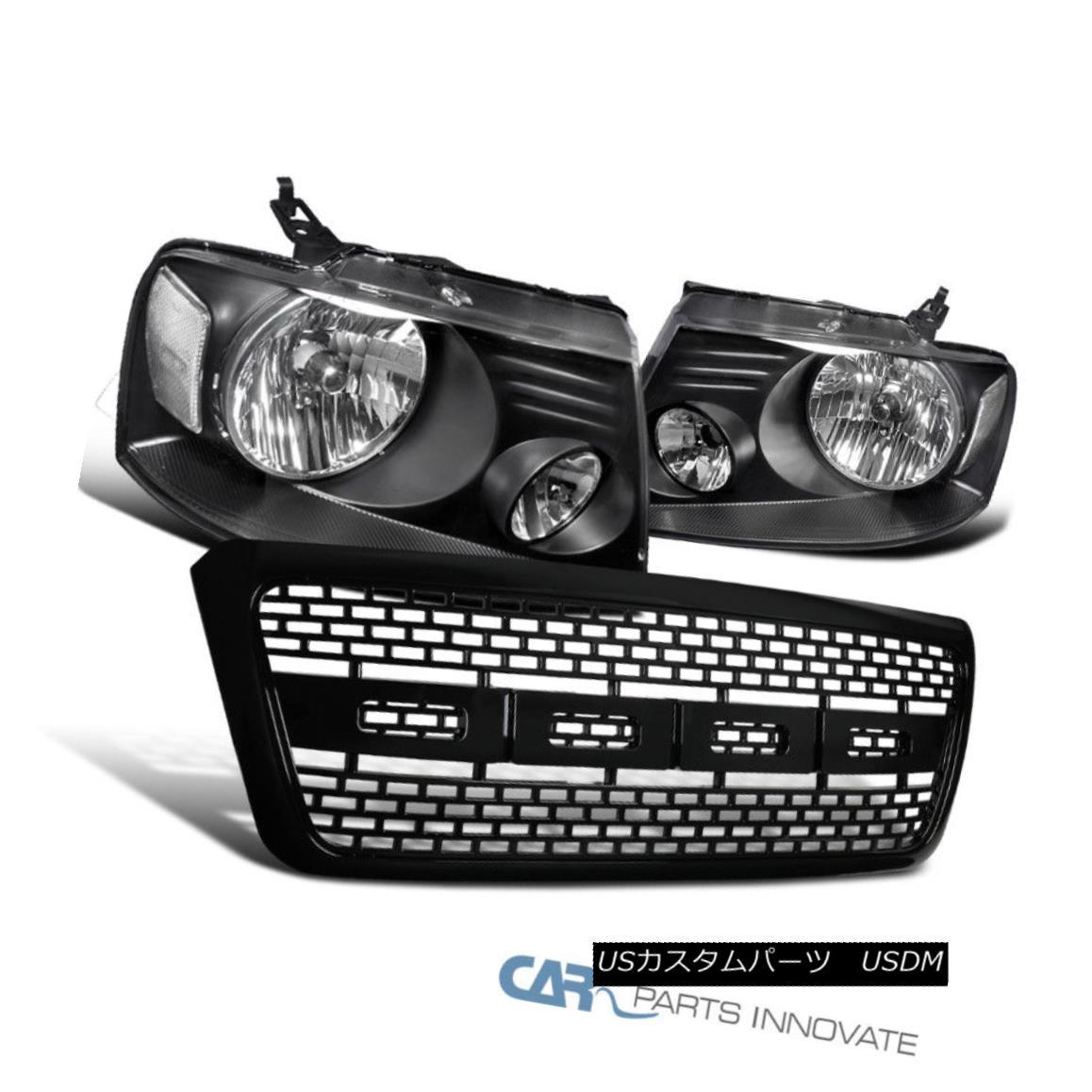 グリル 04-08 Ford F150 F-150 Black Headlights Headlamps w/ Raptor Style ABS Hood Grille 04-08 Ford F150 F-150ブラックヘッドライトヘッドライト(ラプトルスタイル)ABSフードグリル