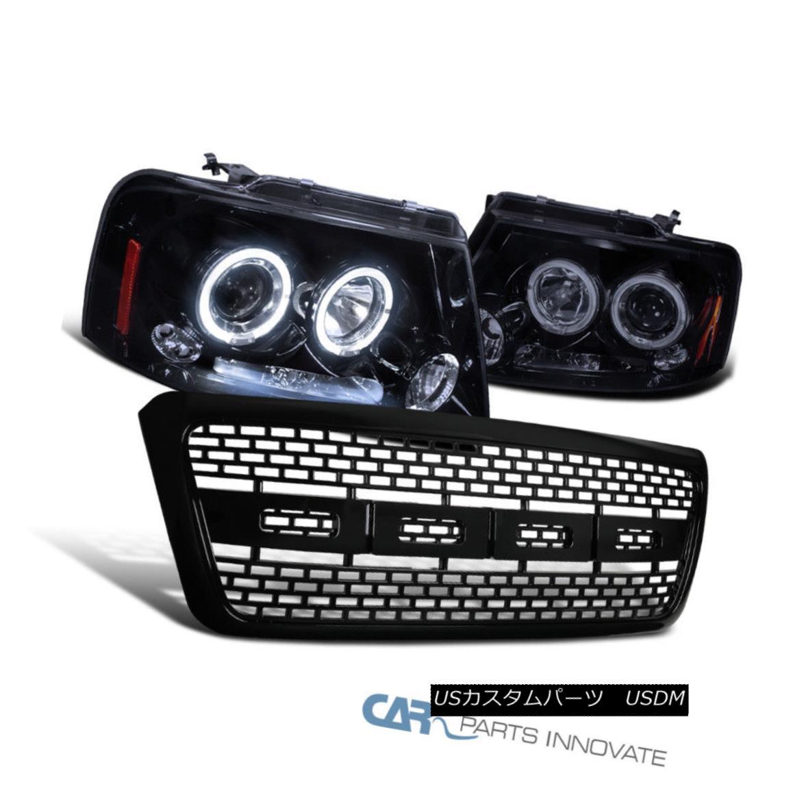グリル Ford 04-08 F150 Glossy Black Halo LED Projector Headlights+ABS Raptor Grille フォード04-08 F150光沢ブラックハローLEDプロジェクターヘッドライト+ ABSラプターグリル