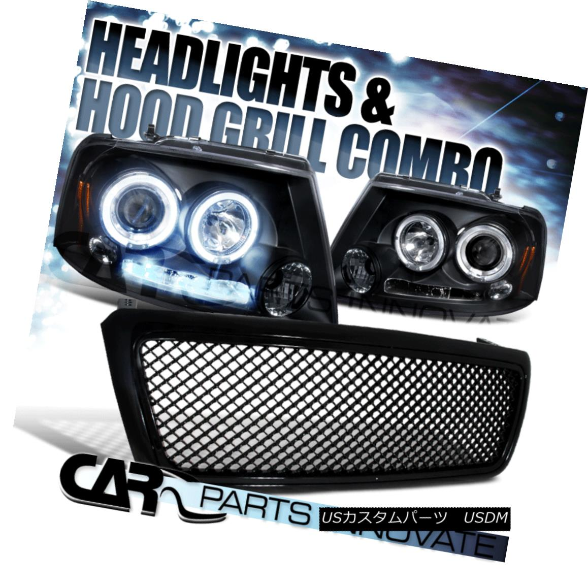 グリル 2004-2008 F150 Black Halo LED Projector Headlights+ABS Mesh Hood Grille 2004-2008 F150ブラックハローLEDプロジェクターヘッドライト+ ABSメッシュフードグリル
