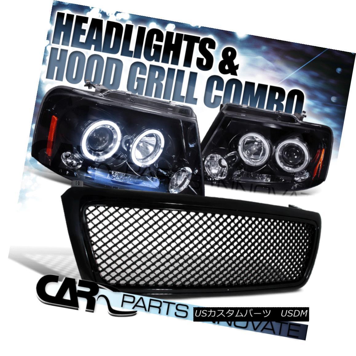 グリル Glossy Black 04-08 F150 Smoke Halo LED Projector Headlights+ABS Mesh Grille 光沢ブラック04-08 F150スモークハローLEDプロジェクターヘッドライト+ ABSメッシュグリル