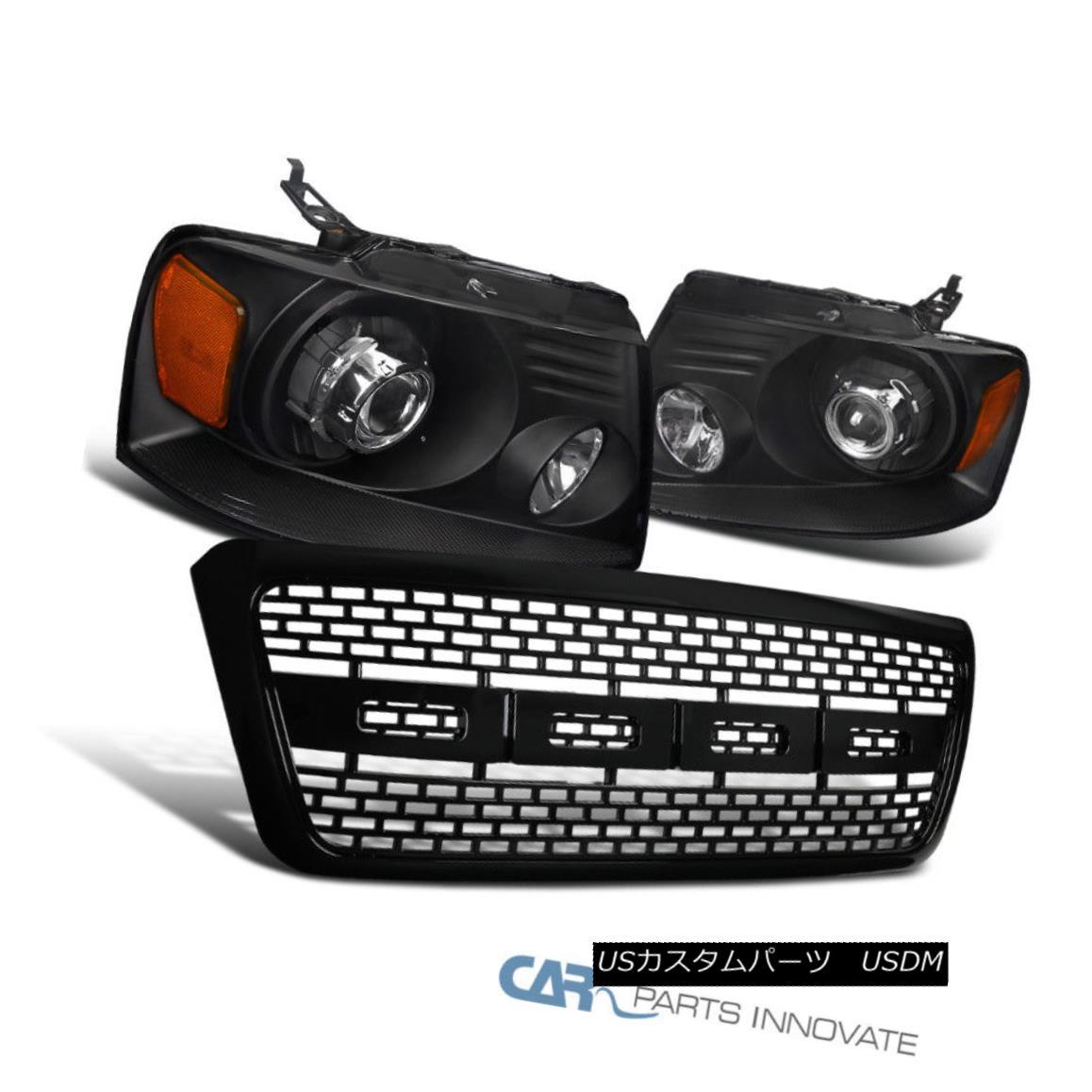 グリル Ford 04-08 F150 Pickup Black Projector Headlights+Raptor Bumper Hood Grille フォード04-08 F150ピックアップブラックプロジェクターヘッドライト+ラップ tor Bumper Hood Grille
