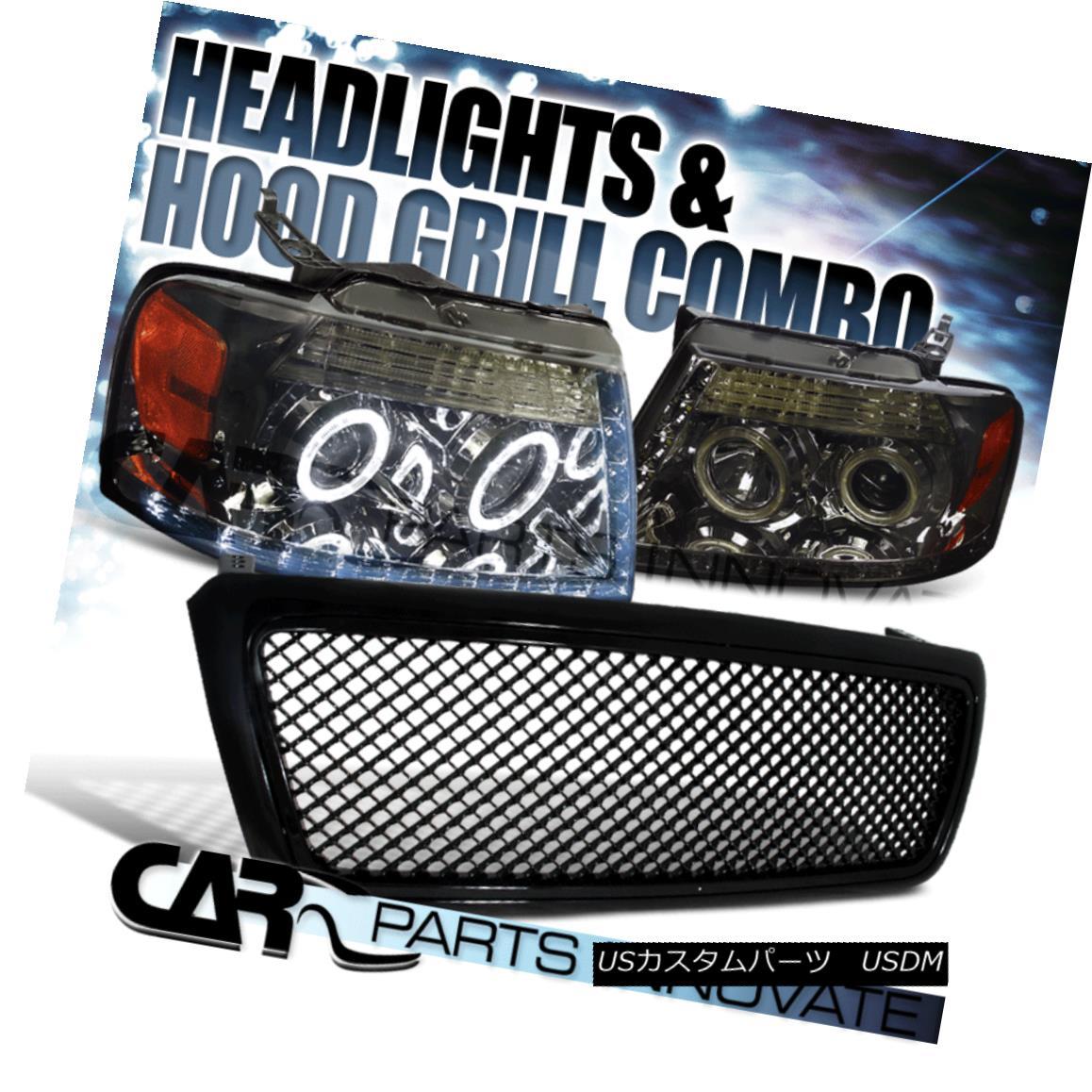 グリル 2004-2008 Ford F150 Smoke Halo LED Projector Headlights+Black ABS Mesh Grille 2004-2008フォードF150スモークハローLEDプロジェクターヘッドライト+ Bla ck ABSメッシュグリル