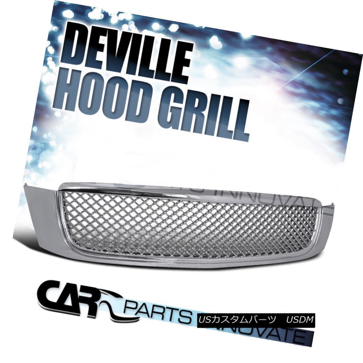グリル Cadillac 00-05 DeVille Chrome Mesh Honeycomb ABS Front Hood Bumper Grille Grill キャデラック00-05 DeVilleクロームメッシュハニカムABSフロントフードバンパーグリルグリル