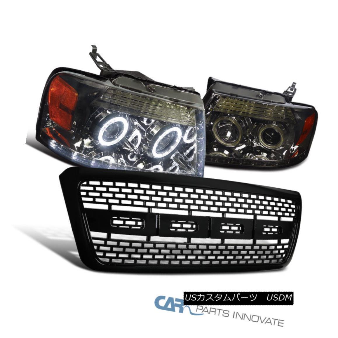グリル Ford 04-08 F150 Pickup Smoke Halo LED Projector Headlights+Raptor Bumper Grille Ford 04-08 F150ピックアップスモークハローLEDプロジェクターヘッドライト+ラップ Tor Bumper Grille