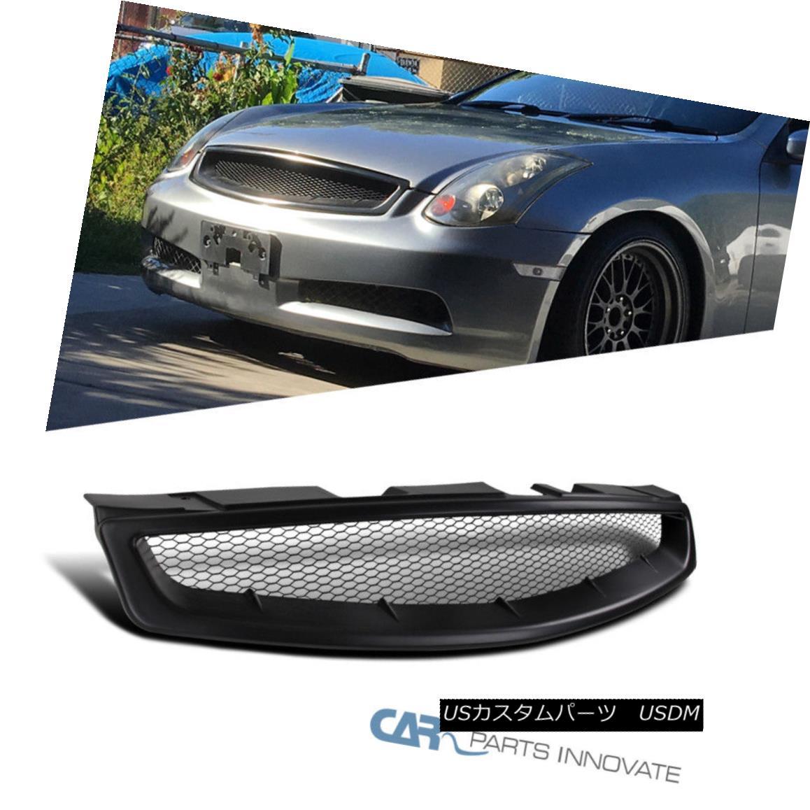 グリル Fit 03-07 Infiniti G35 2Dr Coupe Black ABS Front Hood Mesh Style Grill Grille フィット03-07インフィニティG35 2DrクーペブラックABSフロントフードメッシュスタイルグリルグリル