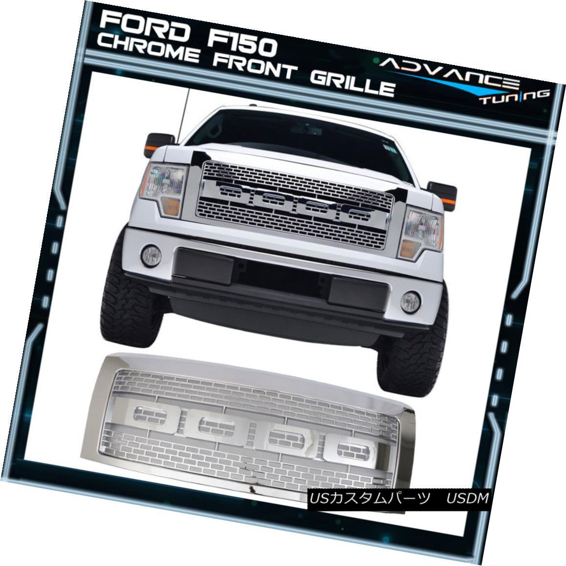グリル For 09-14 Ford F150 Raptor Style Front Bumper Grille Hood Grill Chrome 09-14フォードF150ラプタースタイルフロントバンパーグリルフードグリルクローム