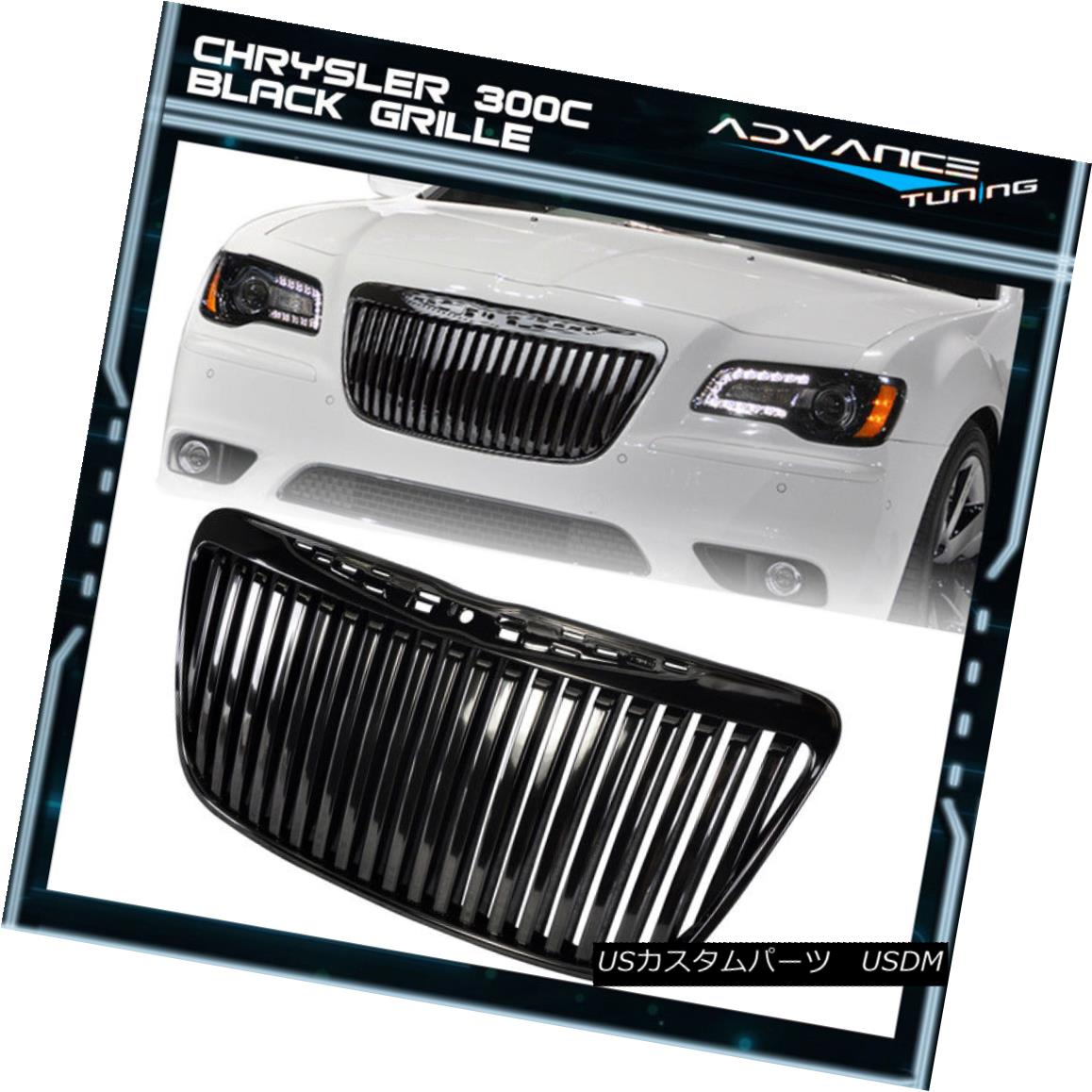グリル For 11-12 Chrysler 300C VERTICAL Style Front Hood Grille Replacement Grill Black 11-12 Chrysler 300C VERTICALスタイルフロントフードグリルグリルブラック